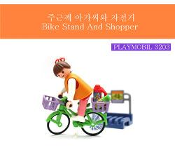 주근깨 아가씨와 자전거 ::플레이모빌 3203