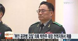 박찬주 사태, 국방장관의 경고가 황당한 이유