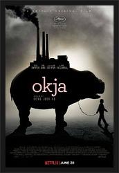 옥자 (Okja) 영화리뷰