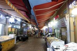 논현동 영동시장의 태국 음식점 '반피차이' - 음, 난 잘 모르겠다...