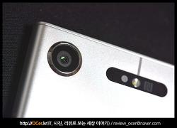 핸드폰 추천 소니 엑스페리아 XZ1 만족스러운 카메라 성능과 3D 스캐너 기능