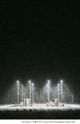 대한민국 사진작가, 2018 SWPA 공개 경쟁 부문 최종 후보자로 선정