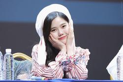 20180317 홍대 미화당레코드 팬싸인회 (효정)