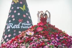 에버랜드 가을 꽃축제, '레드 플라워 페스티벌' 14일 오픈!