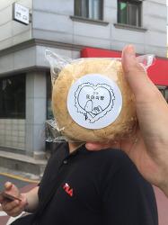 건대맛있는빵 또아빵집 생크식림빵 인절미빵 강추