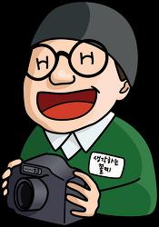 달라진 티스토리, 변함없는 꼴찌닷컴