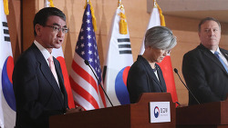 한미일 외교장관 北 CVID 재확인 최종비핵화 때까지 제재유지