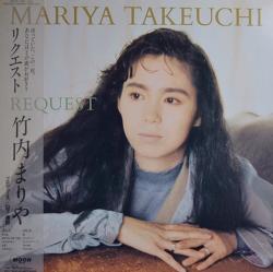 30여년전 들었던 일본음악의 이름 모를 일본 여자 가수의 정체를 이제서야 알게되다