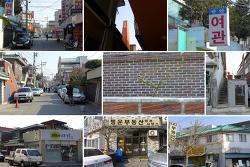 [탐사42]박달1동(2) 만안유치원 주변(2014.03.22)