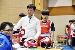 제 40회 KBI 전국생활복싱대회-3
