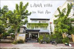 [베트남 호이안]가성비 완전 끝내주는 호이안 추천호텔 라나 빌라 / LANA Villa