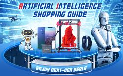 기어베스트코리아 인공지능 쇼핑 가이드 이벤트