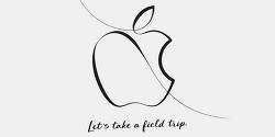 """애플, 27일에 시카고에서 이벤트 개최... """"현장학습을 떠나요"""""""