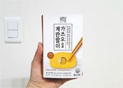 [편의점/GS25/가쓰오계란말이] 일본식 달달한 계란말이가 땡긴다면?