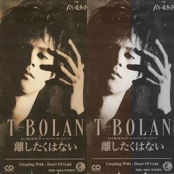 T-BOLAN - 離したくはない
