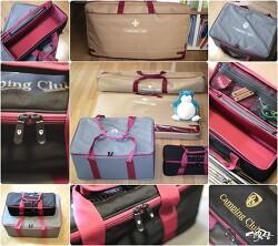 캠핑전문가가 선택한 캠핑가방! 캠핑클럽 로우체어 가방