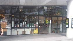 홍콩의 추천카페: 야우마테이 카페큐브릭 Café+ KUBRICK