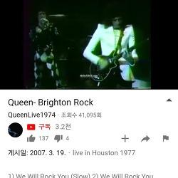 추억의팝송번역-Brighton Rock Queen