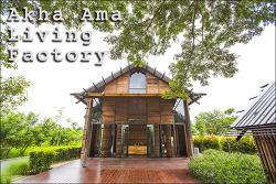 태국 치앙마이 아카족이 재배한 신선한 커피를 만날수 있는 아카 아마 리빙 팩토리 카페 / Akha Ama Living Factory, Mae Rim, Chiang Mai, Thailand