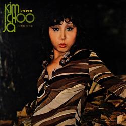 김추자 - 석양 (1973)