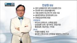 특허받은 정제봉독 성분의 위너크림!