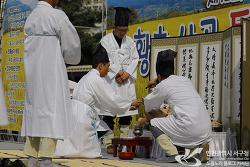 검단2동 제12회 황화산골 들판축제에 참여했어요.