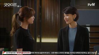 캐릭터 보물창고 <굿 와이프>, 나나에 이어 김서형까지 만개하다!