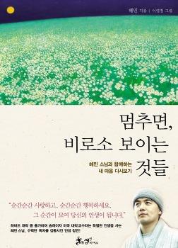 직장인 추천 교양도서