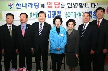 여성신문은 한나라당 새누리당 자유한국당의 기관지? 이계경 발행인