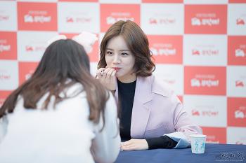 [16.02.27] 부탁해 걸스데이 혜리 팬사인회