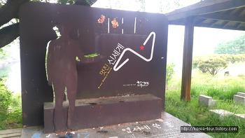 [배스낚시 2017년 05월초-충북 옥천 대청호 소정리,이평리,석호리]5짜 2마리?