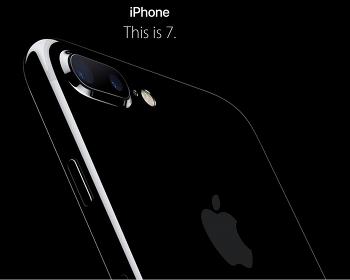 이게 바로 아이폰7 이다. 프리오더 시작