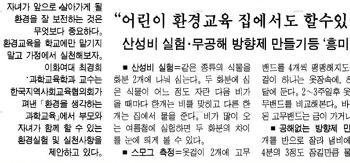 첫 불명예 퇴진…최경희 전 이대 총장