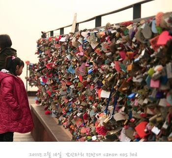 [ 2011년2월14일, 남산타워 전망대 ] 남산타워 전망대에서의 추억 _2