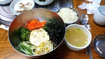 [서울역 > 남영동] 대우정