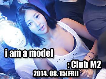 2014. 08. 15 (FRI) i am a model @ M2