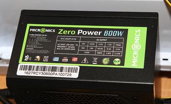마이크로닉스 제로파워 600W 대기전력 0W 실제 벤치마크