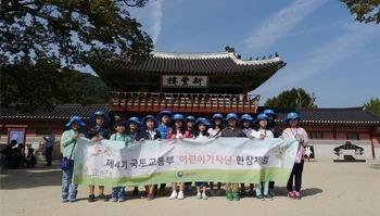 수원 화성행궁과 지도 박물관으로 Go! Go!