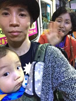 한국여행 - 장보기