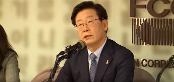 반기문! 일본에 대한 이재명과 국민 생각