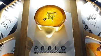 가격착하고.. 맛있는 치즈케키.. ㅋ Pabro(パブロ)