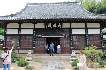 [군산여행]국내유일의 일본식 사찰과 평화의 소녀상이 있는 군산 동국사
