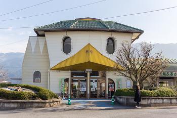 후쿠오카의 미인 온천, 미인과 함께 온천 여행 하라즈루 온천 다이센가쿠 료칸