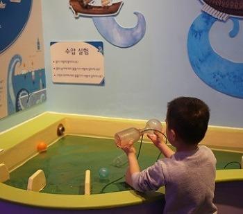 경기도어린이박물관 테마 전시와 겨울방학 프로그램