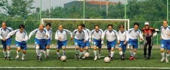 축구심판이 되는 방법 3가지