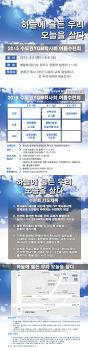[YGM] 수도권YGM학사회 여름수련회에 초대합니다^^