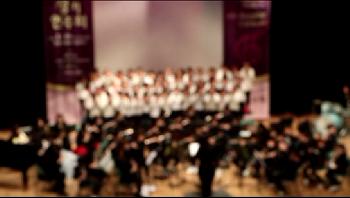 제4회 안성 청소년 플릇 오케스트라 정기연주회.(마지막영상 11.)-내혜홀 오카리나앙상블 연주