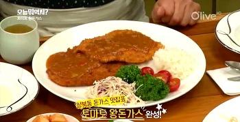[오늘뭐먹지] 성북동 맛집의 토마토 돈까스 레시피