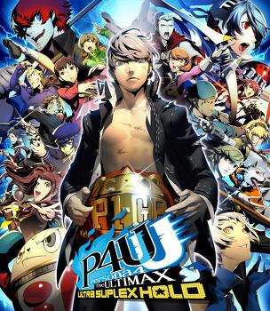 Persona 4 : The Ultimax Ultra Suplex Hold - 페르소나 4 : 디 얼티맥스 울트라 수플렉스 홀드
