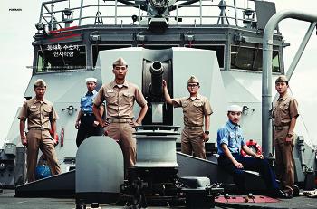 해군 제1함대사령부